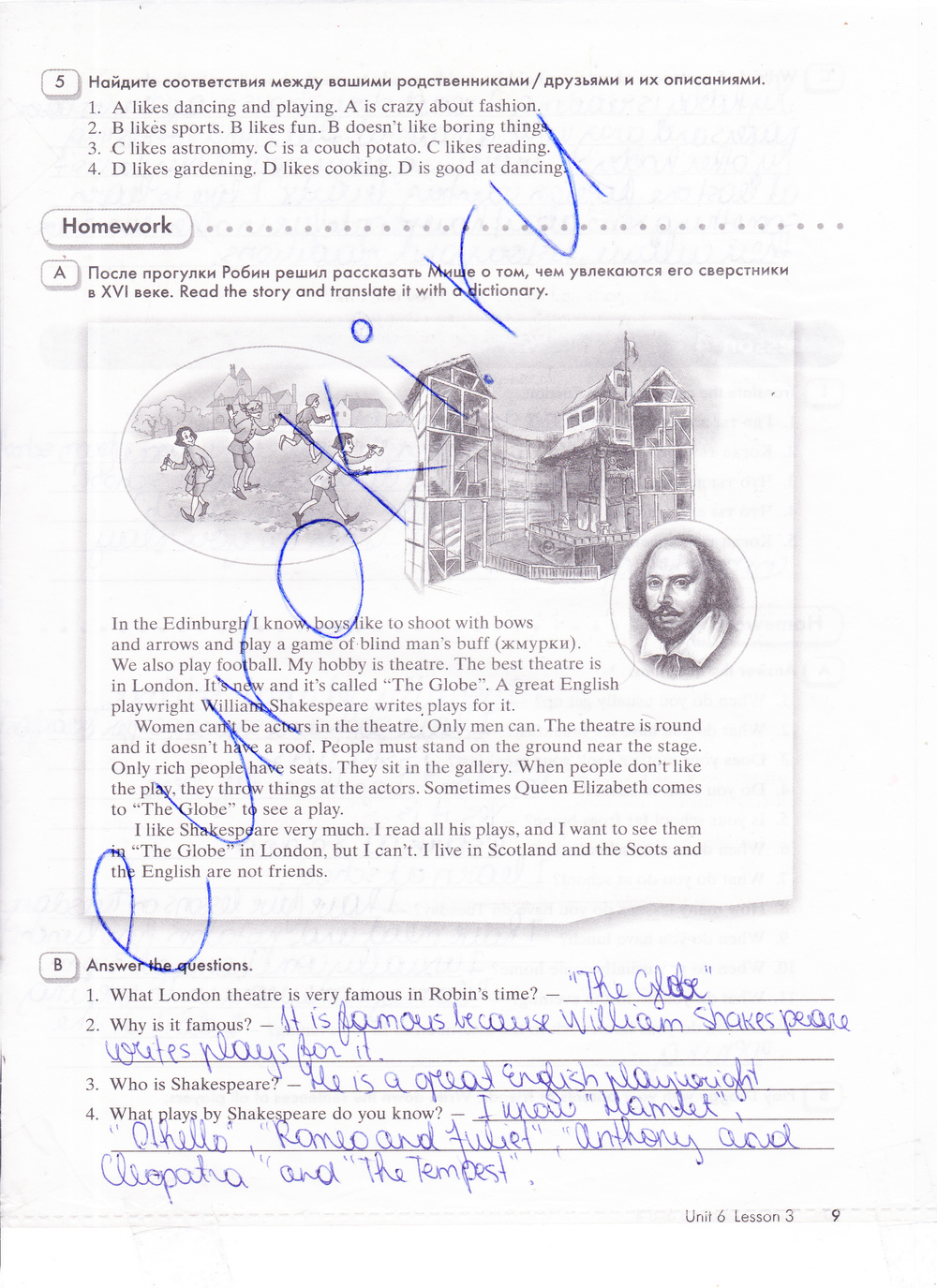 Тетрадь английскому 5 класса гдз рабочая по кауфман