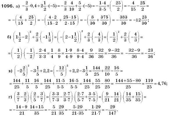 Решебник По Математике 6 Классе Бевз