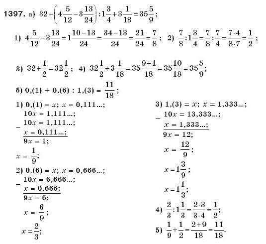 Гдз 6 клас математика бевз завдання в тестовій формі