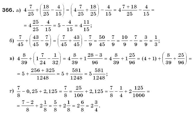 Математика для 6 класса гдз г п бевз