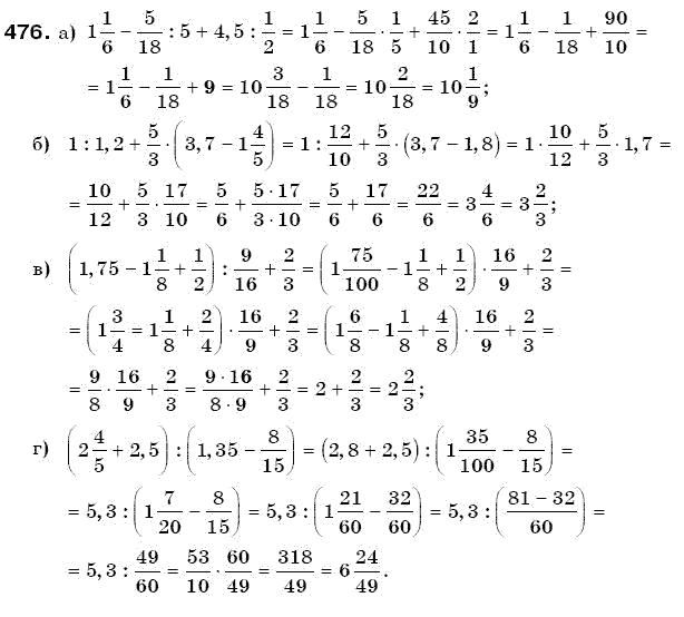 Бевз решебник по класс по математике 6 математике