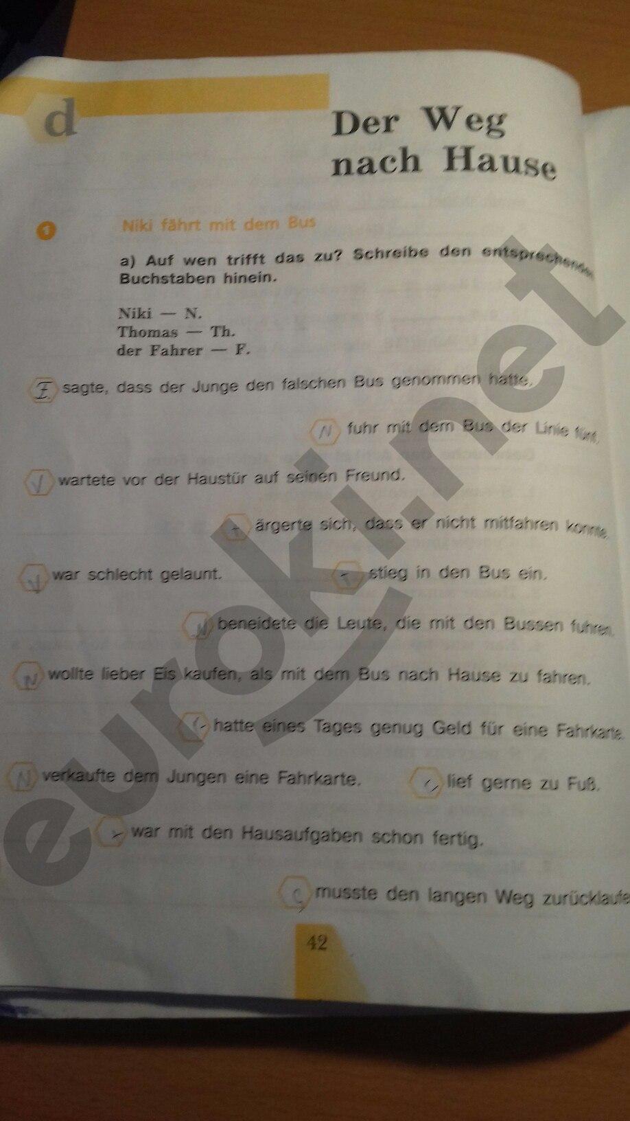 7 рабочая тетрадь класс немецкому гдз мозаика по