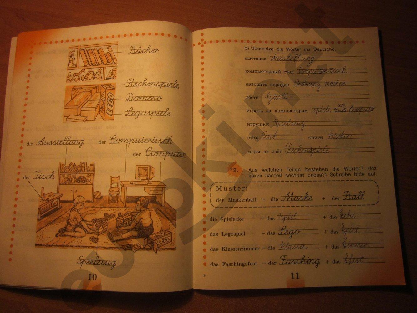Решебник К Рабочей Тетради По Немецкому Языку 3 Класс Бим Рыжова 2 Часть