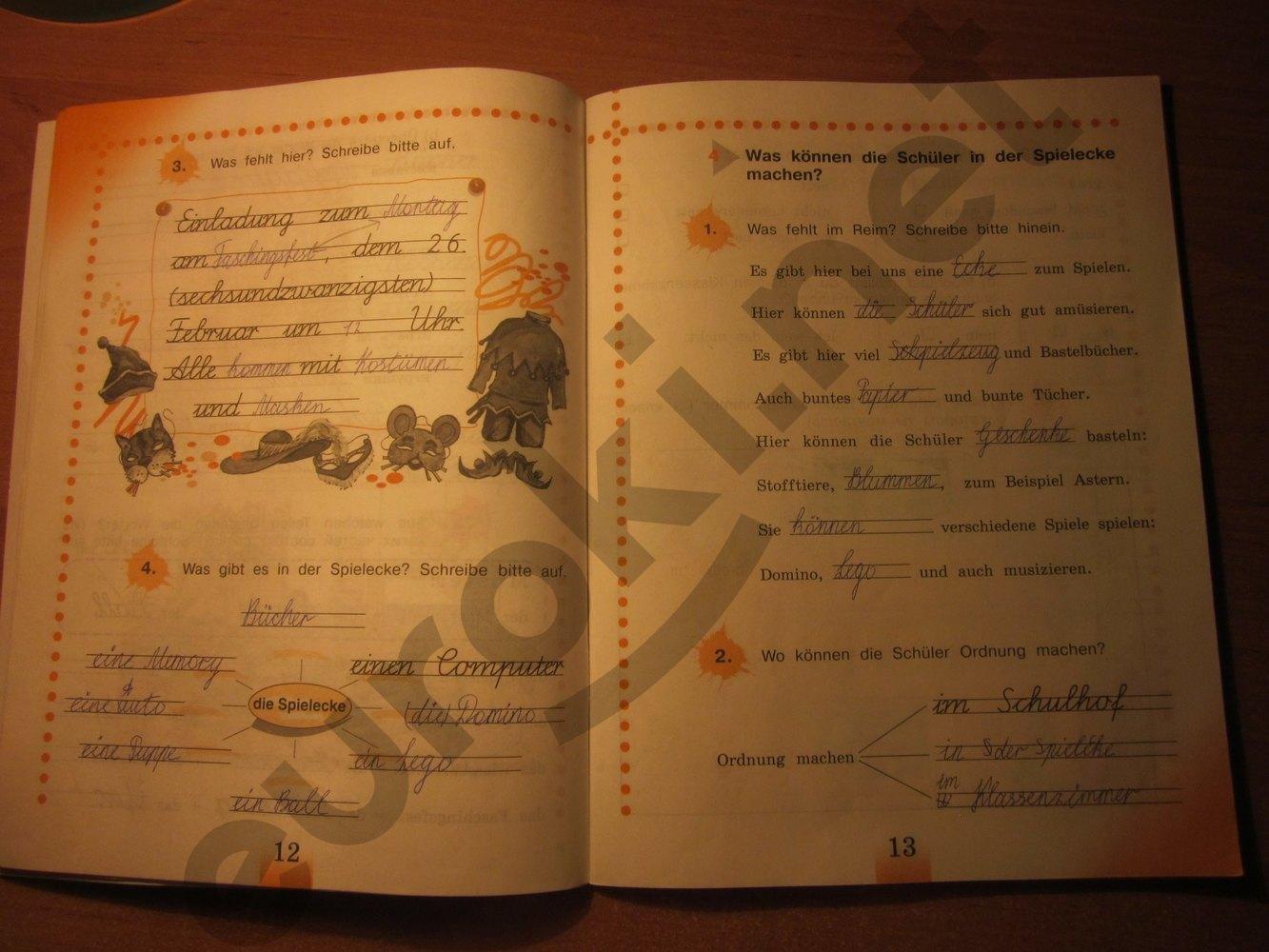 Гдз по немецкому язык 3 класс бим 2 часть рабочая тетрадь решебник