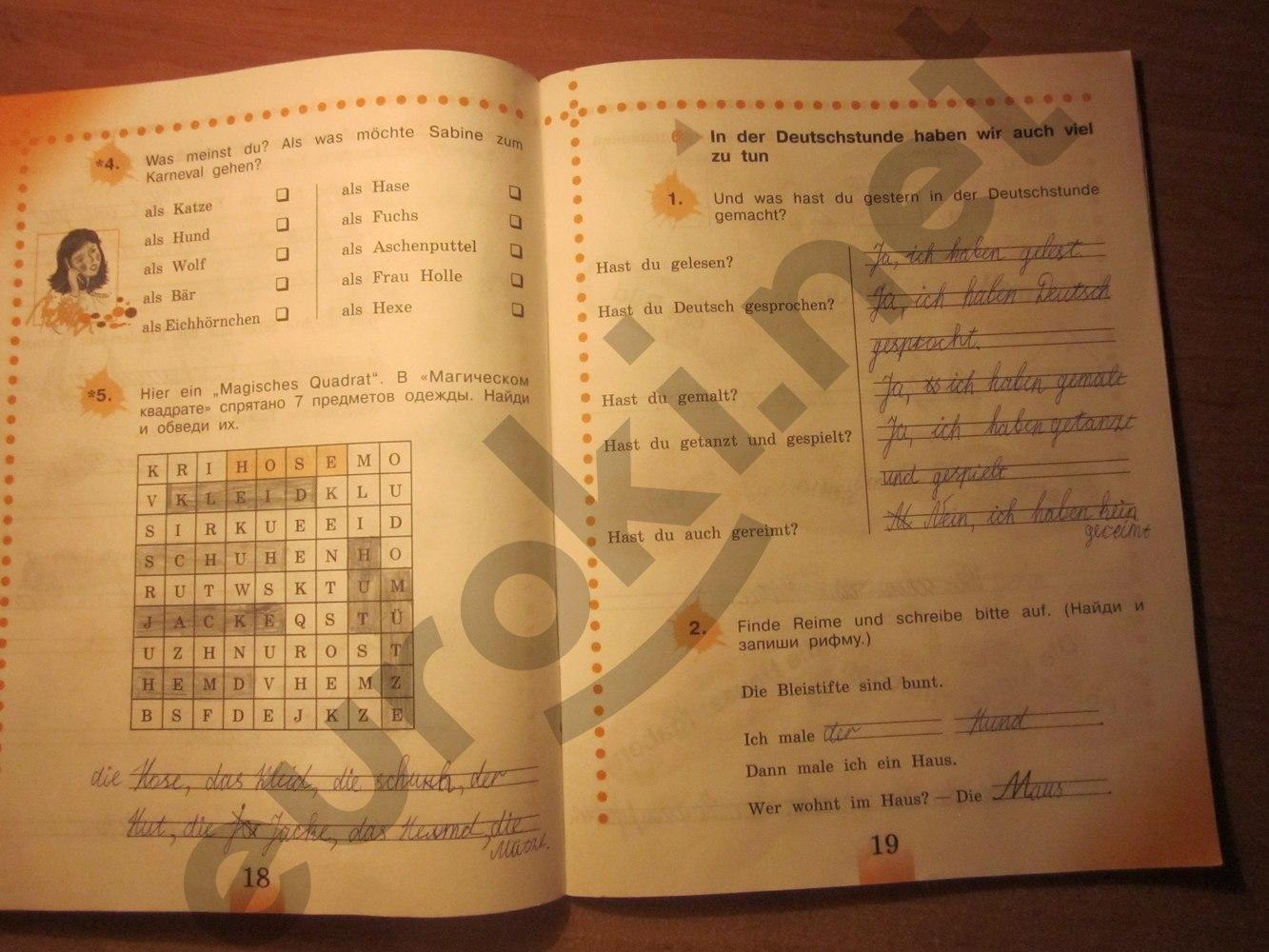 Гдз по немецкому языку 3 класса бим рыжова рабочая тетрадь