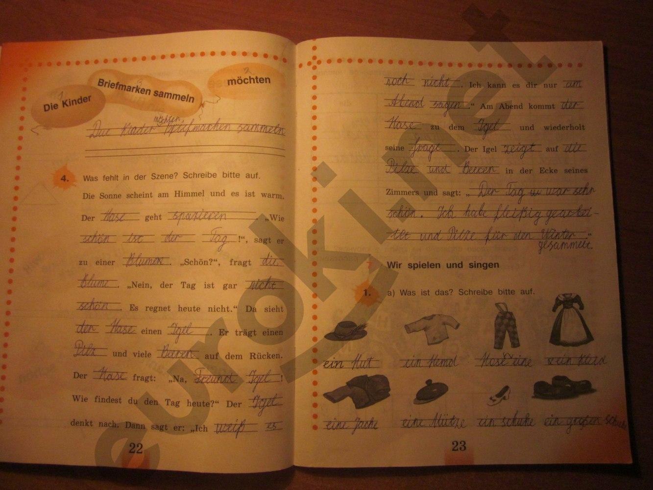 рыжова класса бим по тетрадь 3 языку рабочая немецкому гдз