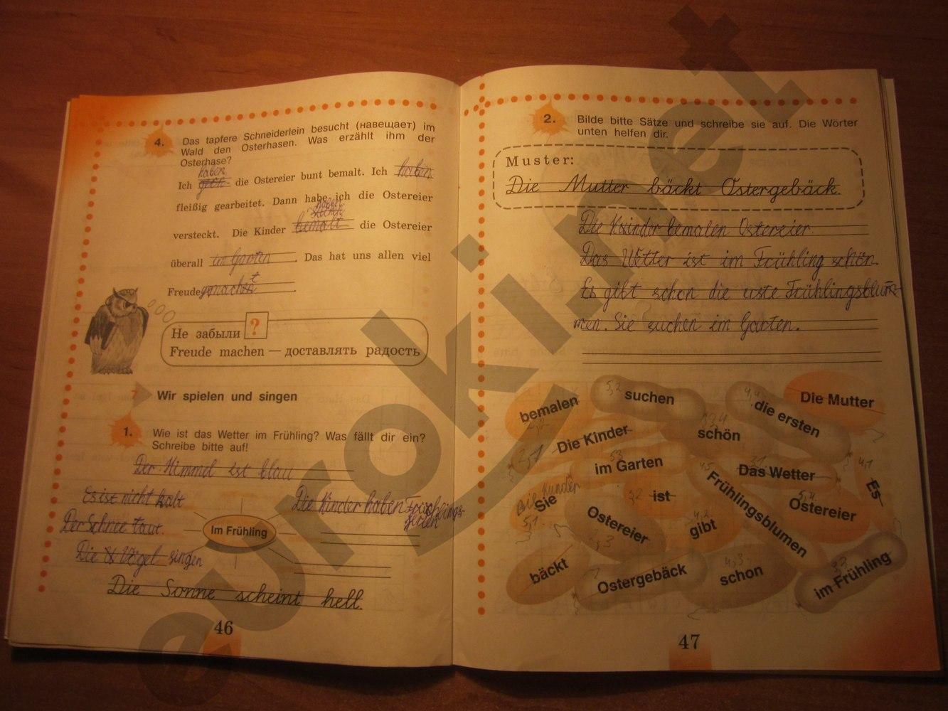 Часть рабочая 3 тетрадь немецкому по класс решебник 2