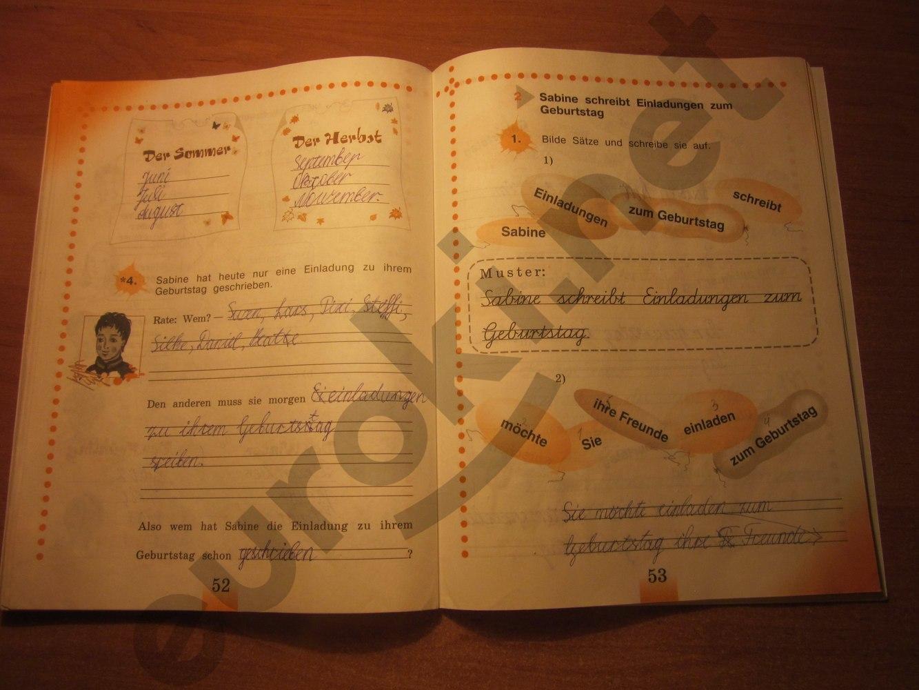 Рабочая гдз класс немецкому бим часть тетрадь языку 3 2 по