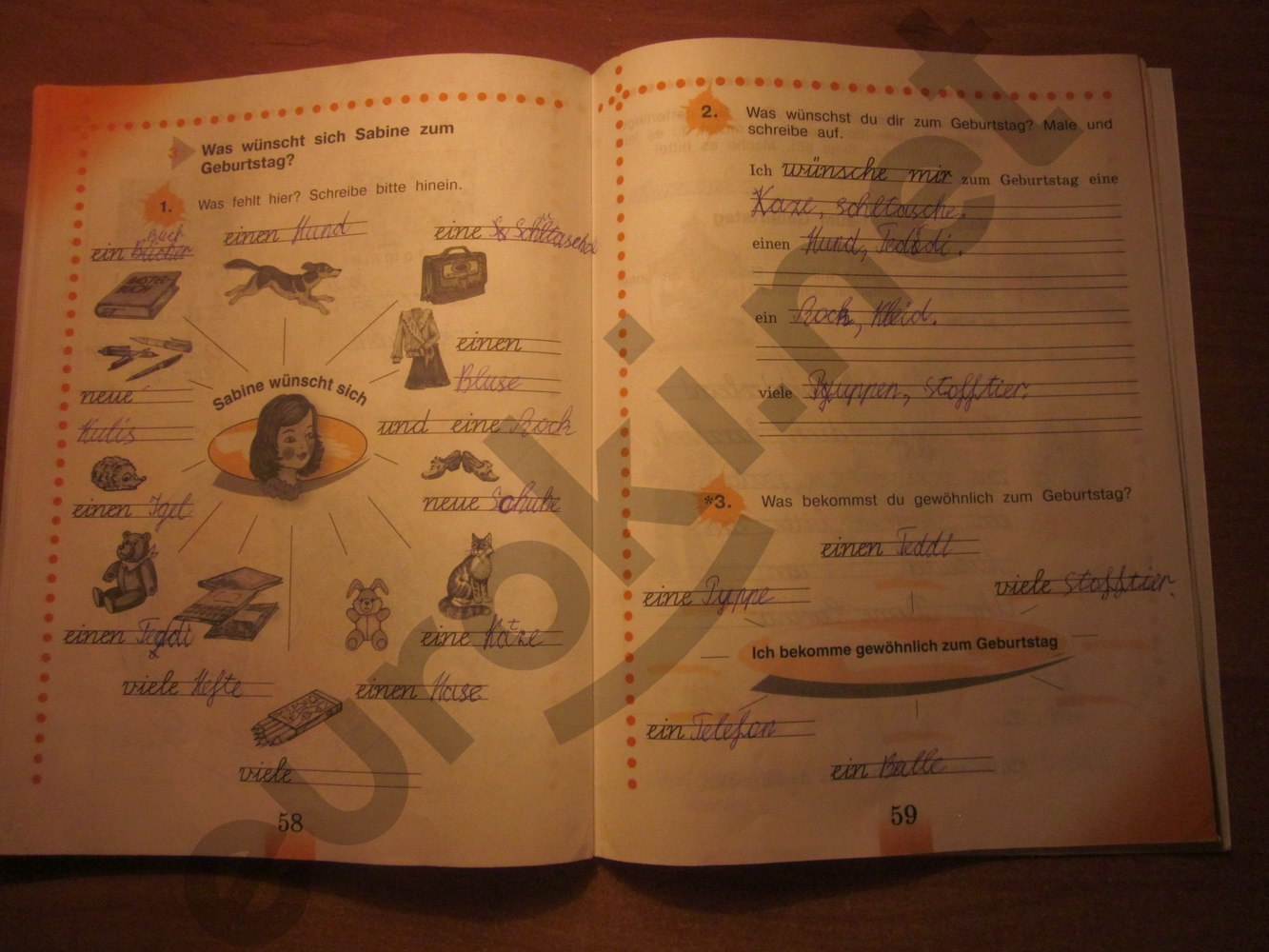 Рабочая тетрадь по немецкому 3 класс 2 часть решебник