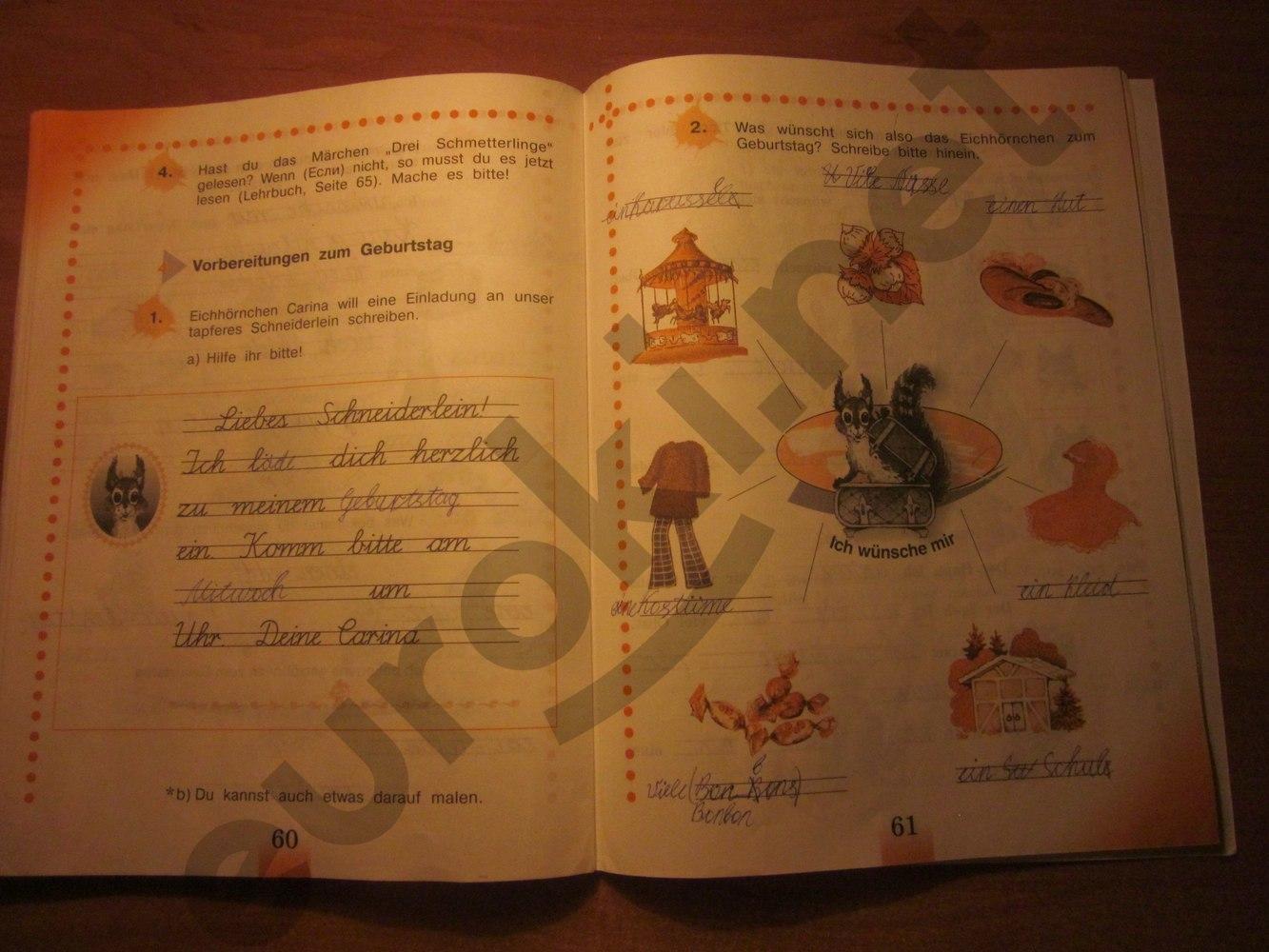 к тетради по рыжова класс языку бим 2 3 рабочей часть решебник немецкому