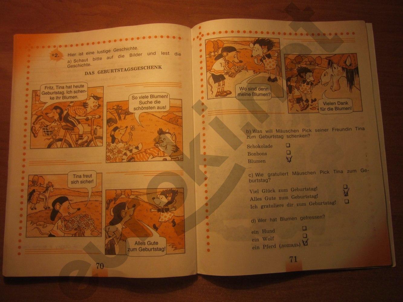 3 бим немецкого по класса тетради решебник языка