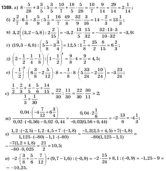 Гдз З Математики 6 К Г Янченко