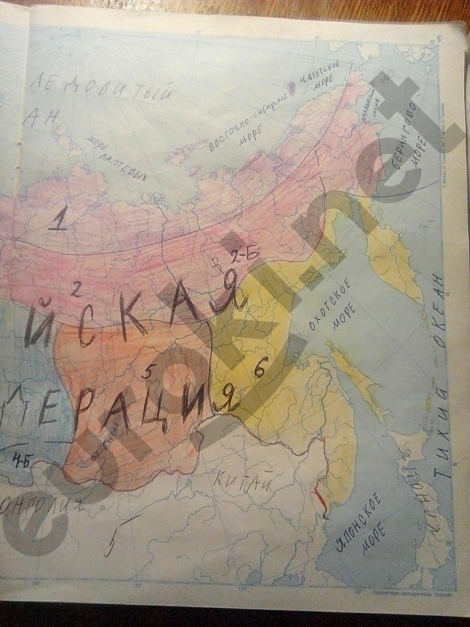 Гдз по атлас 8 класс география россии
