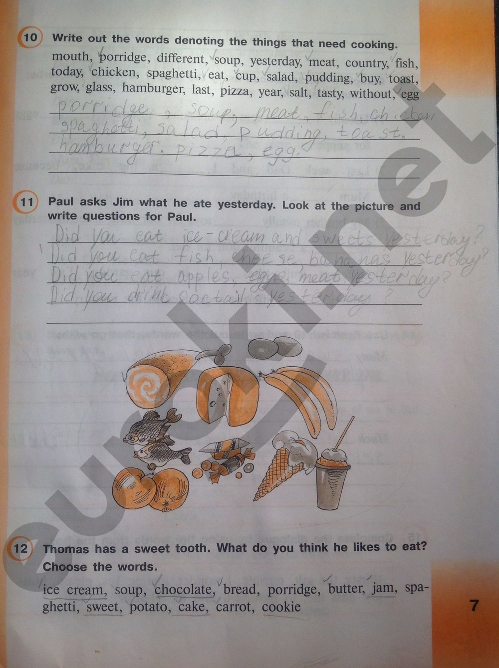 готовые домашние задания по английскому рабочая тетрадь верещагина