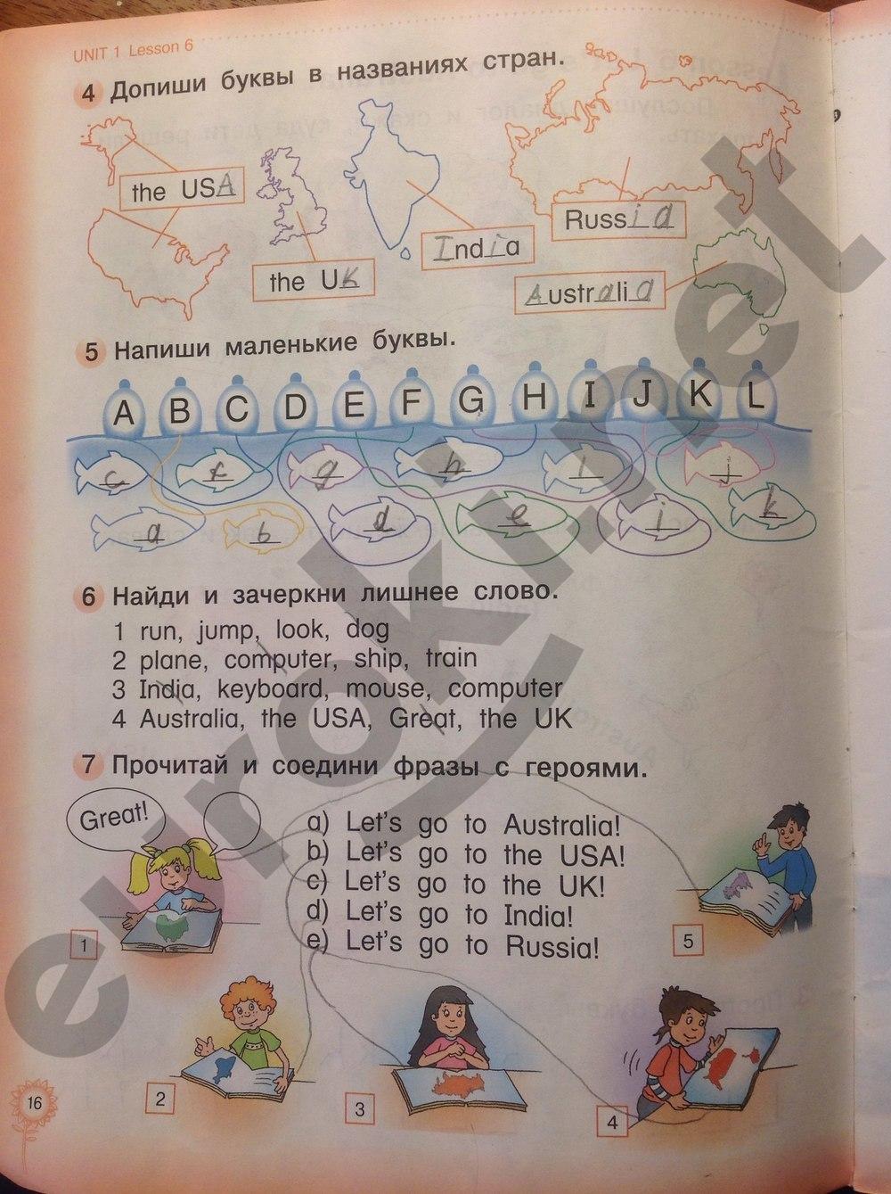 Решебник По Английскому Языку 3 Класса Милли