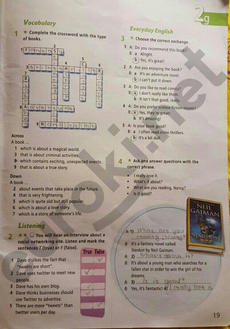 решебник по английскому 7 класс баранов