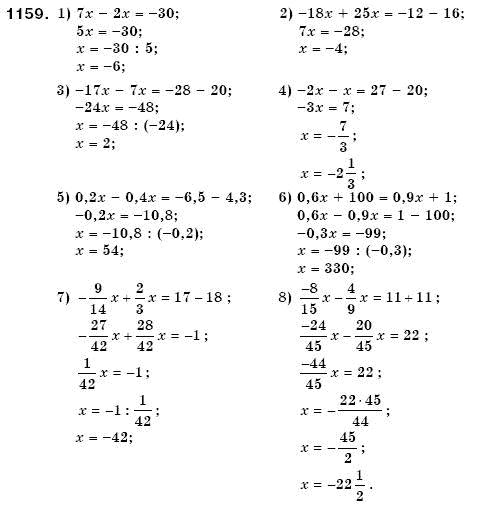 гдз по математике мерзляк полонский 5 класс с объяснением