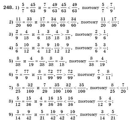 Решебник Учебнику Математика Мерзляк 5 Класс
