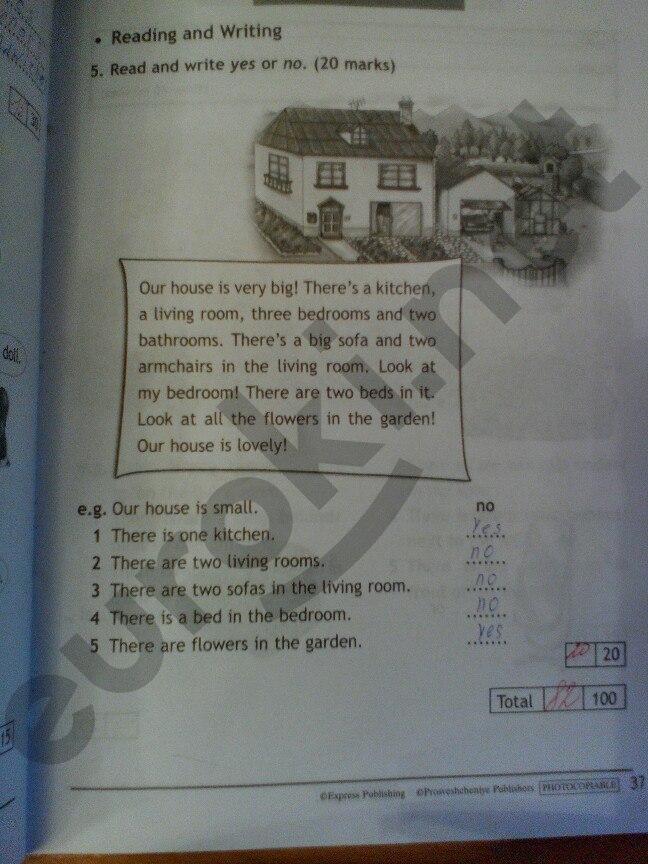 Гдз по английскому языку 3 класс фгос