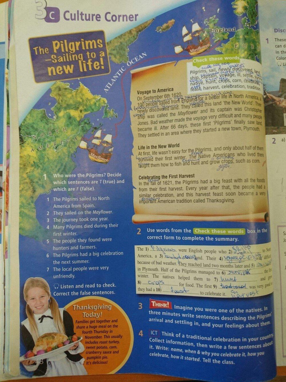 Англ учебник баранова 7 по гдз яз класс