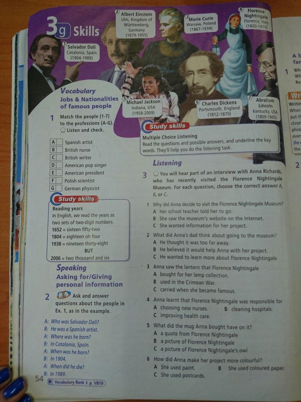 Решебник По Английскому Языку 6 Класс Фгос Баранова