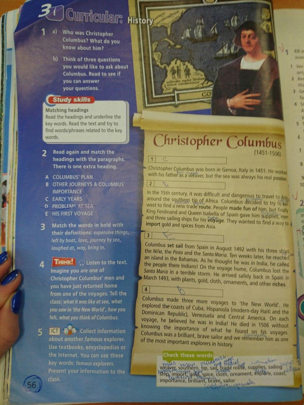 Students Book 6 Класс Баранова Гдз