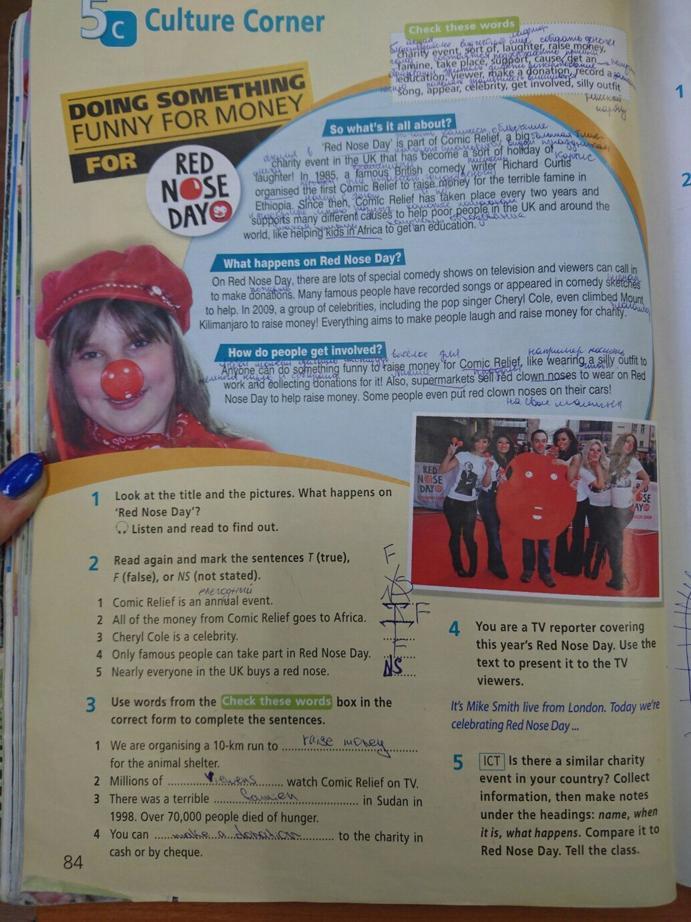 гдз по англ яз 7 класс баранова учебник