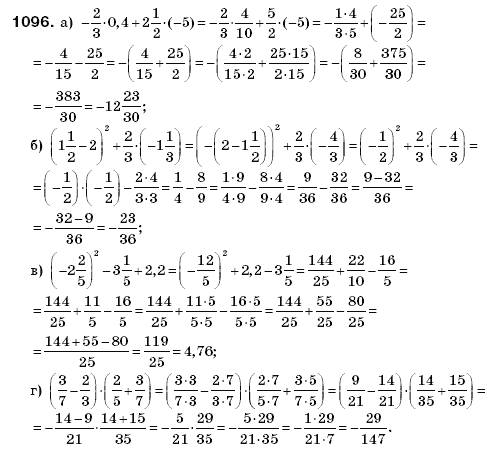 классе решебник по бевз 6 математике