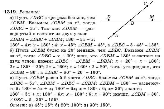 Гдз 1319 Математика 6 Класс