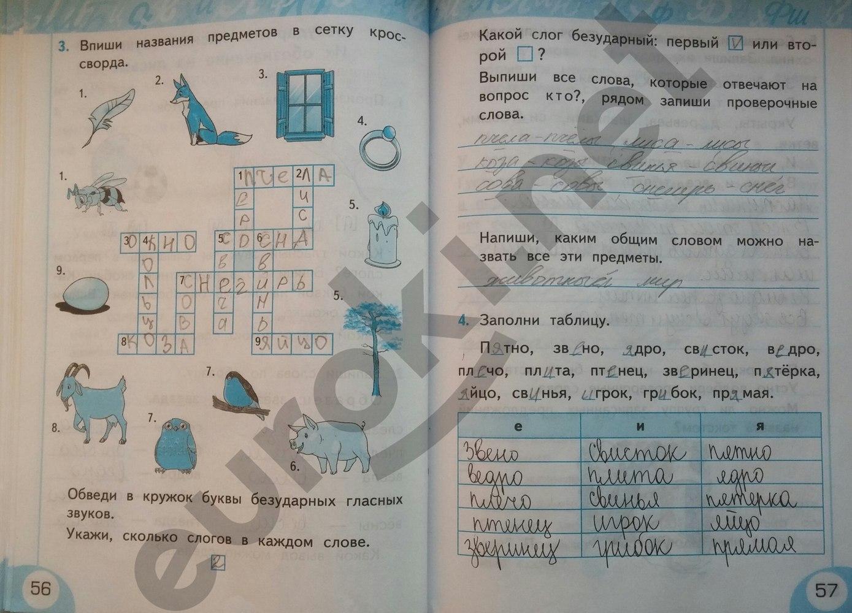 Гдз по русскому языку 3 класс фгос тихомирова