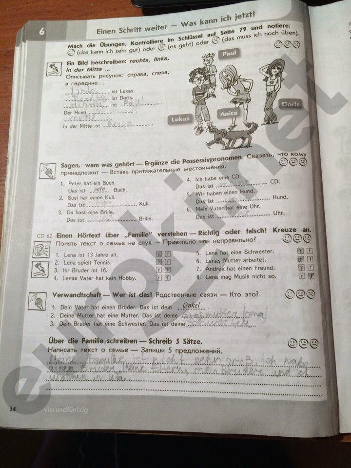 немецкий язык 5 класс аверин решебник ответы рабочая тетрадь