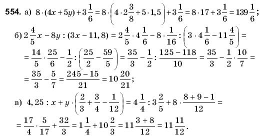 Гдз по математики за 6 класс янченко и кравчук