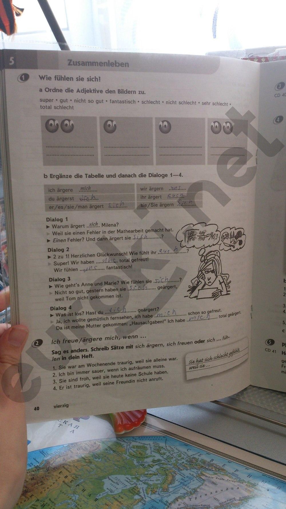 Гдз аверин немецкий 7 класс рабочая тетрадь