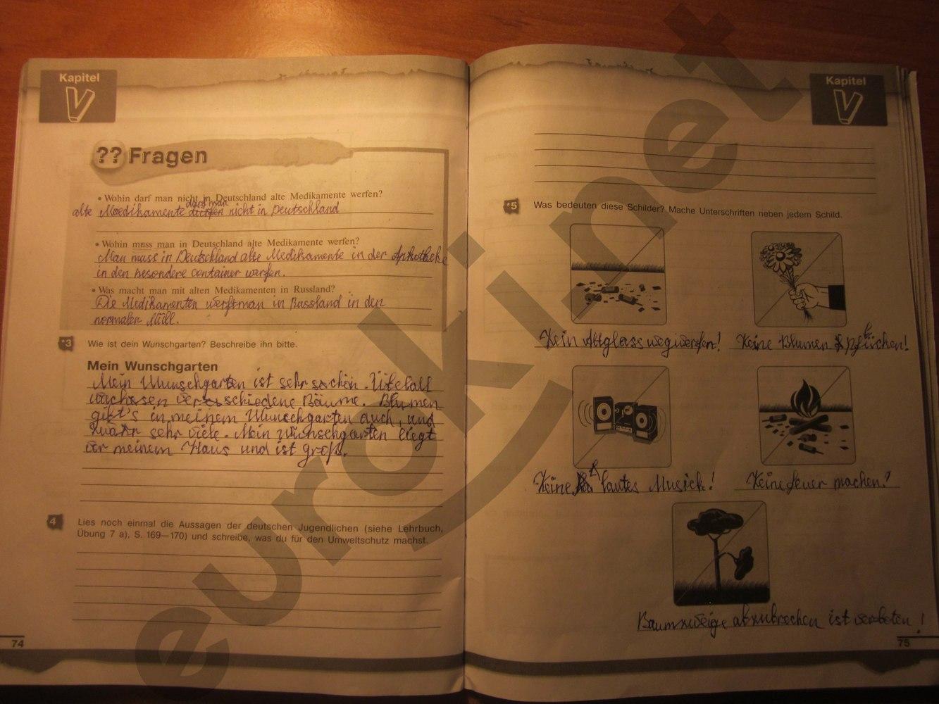садомова бим рабочая гдз язык тетрадь немецкий