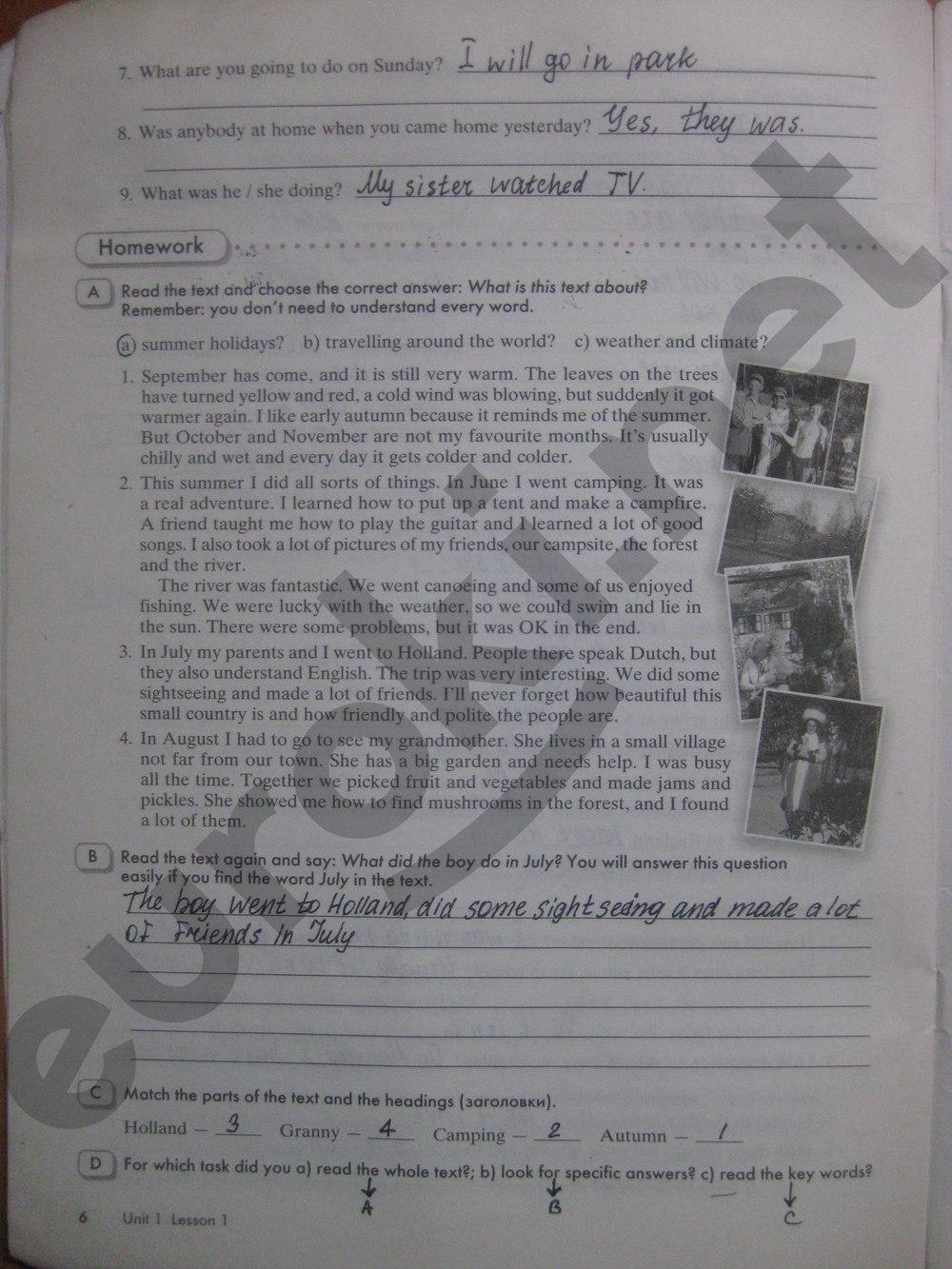 тетрадь гдз по английскому 2 классу рабочая кауфман часть по 8