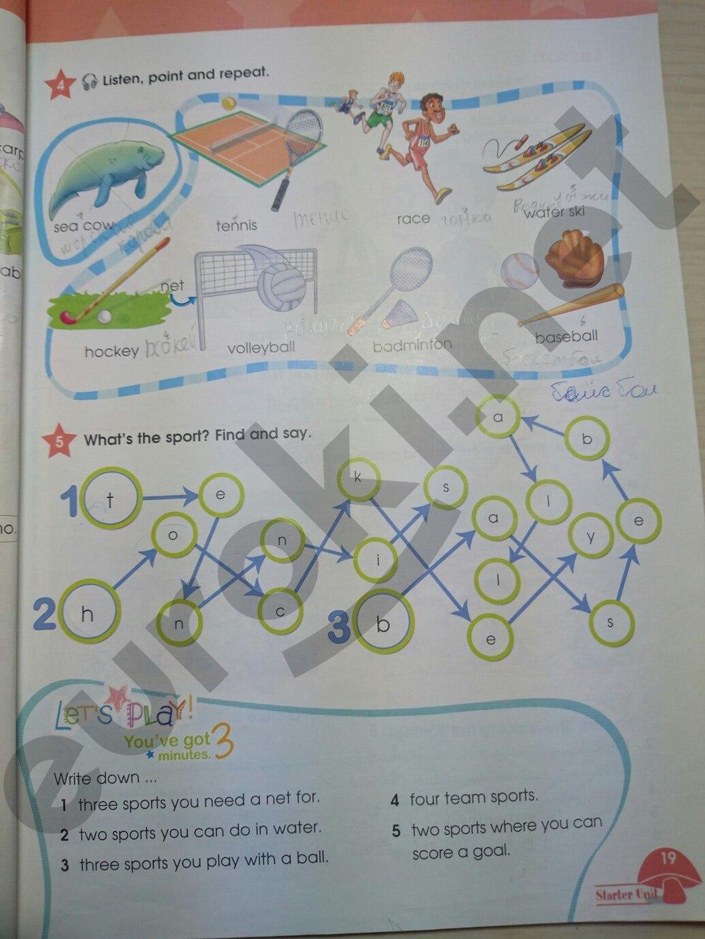 Дули класс решебник 4