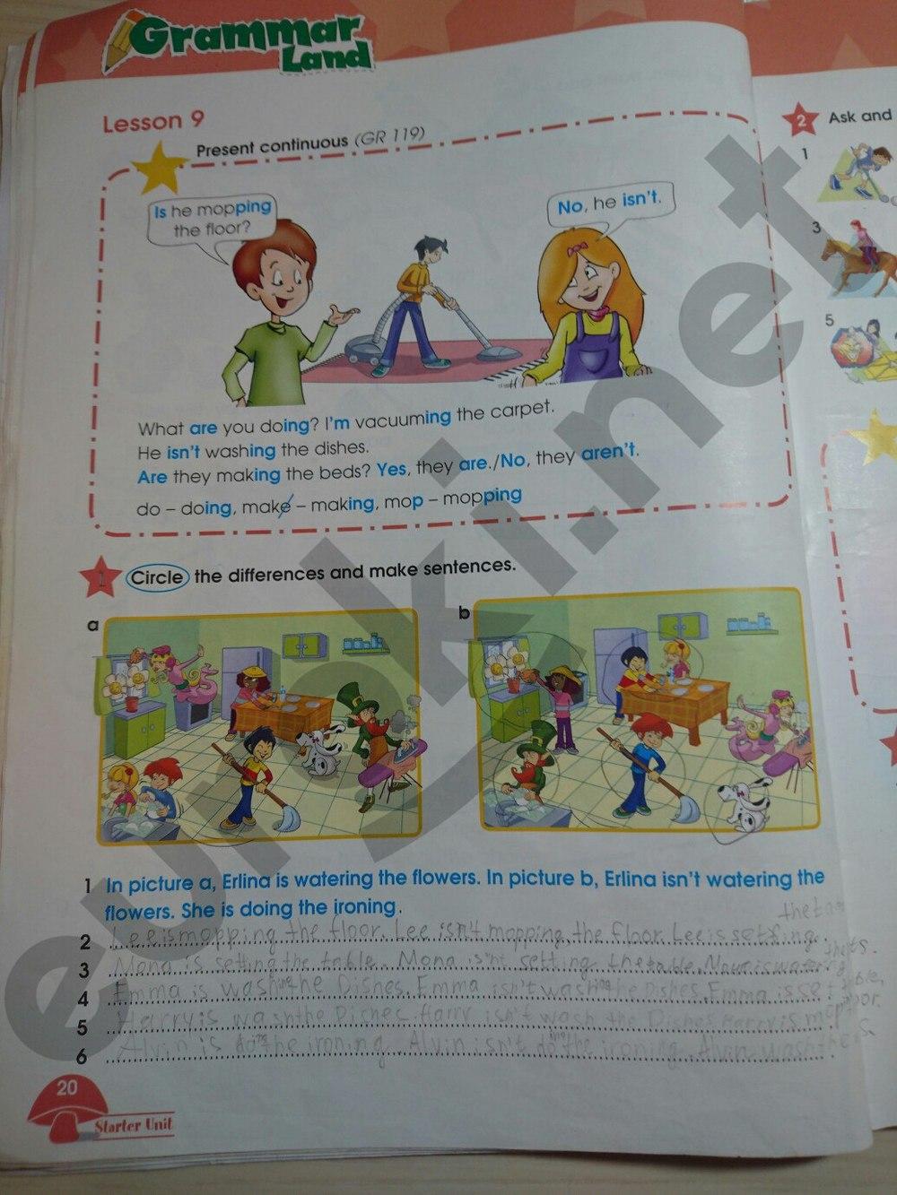 Учебник английский по класс баранова звездный английскому 4 гдз