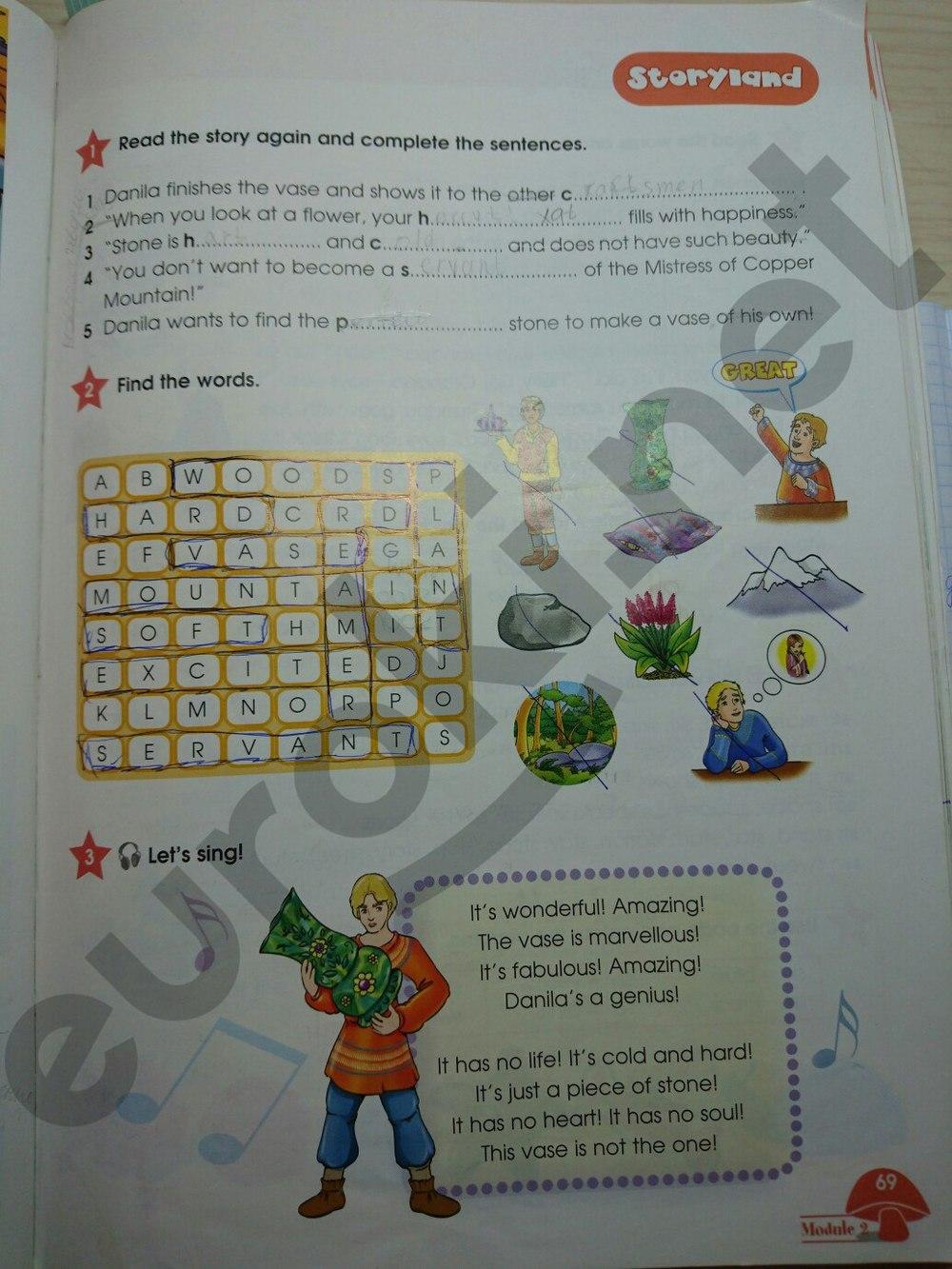 Гдз По Английскому 4 Класс Starlight Учебник