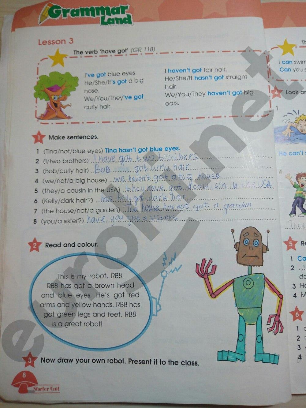 Ксения учебник 4 баранова по гдз языку английскому класс