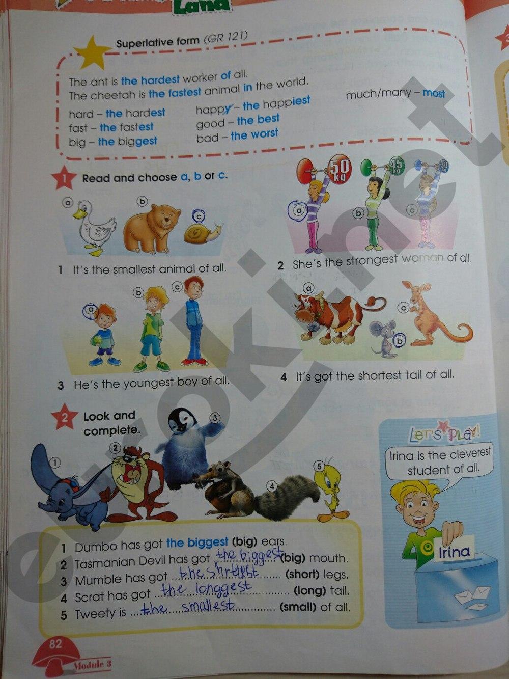 Гдз По Английскому 4 Класс Учебник Баранова Звездный Английский