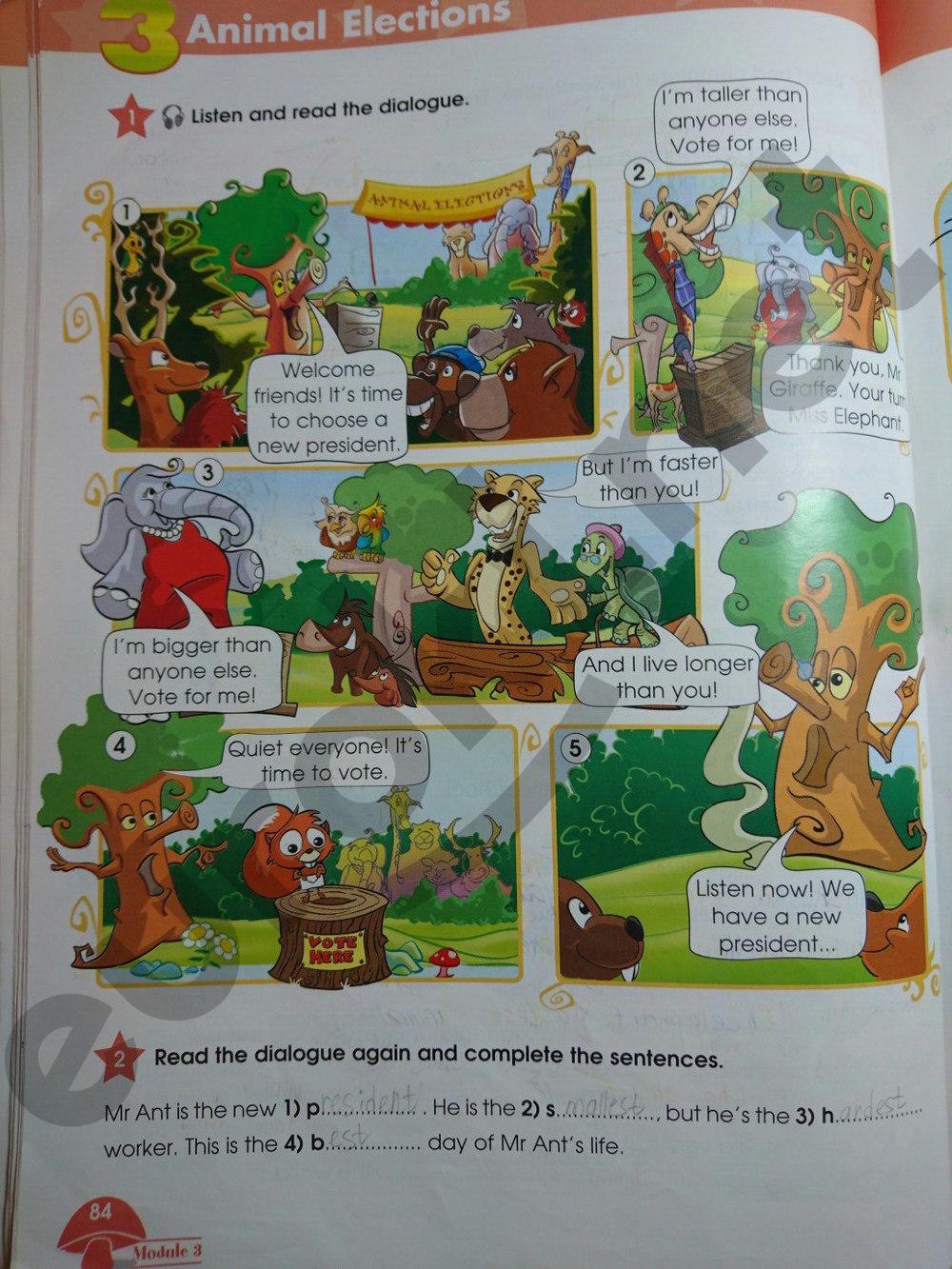 гдз по английскому языку 4 класс баранова дули копылова учебник