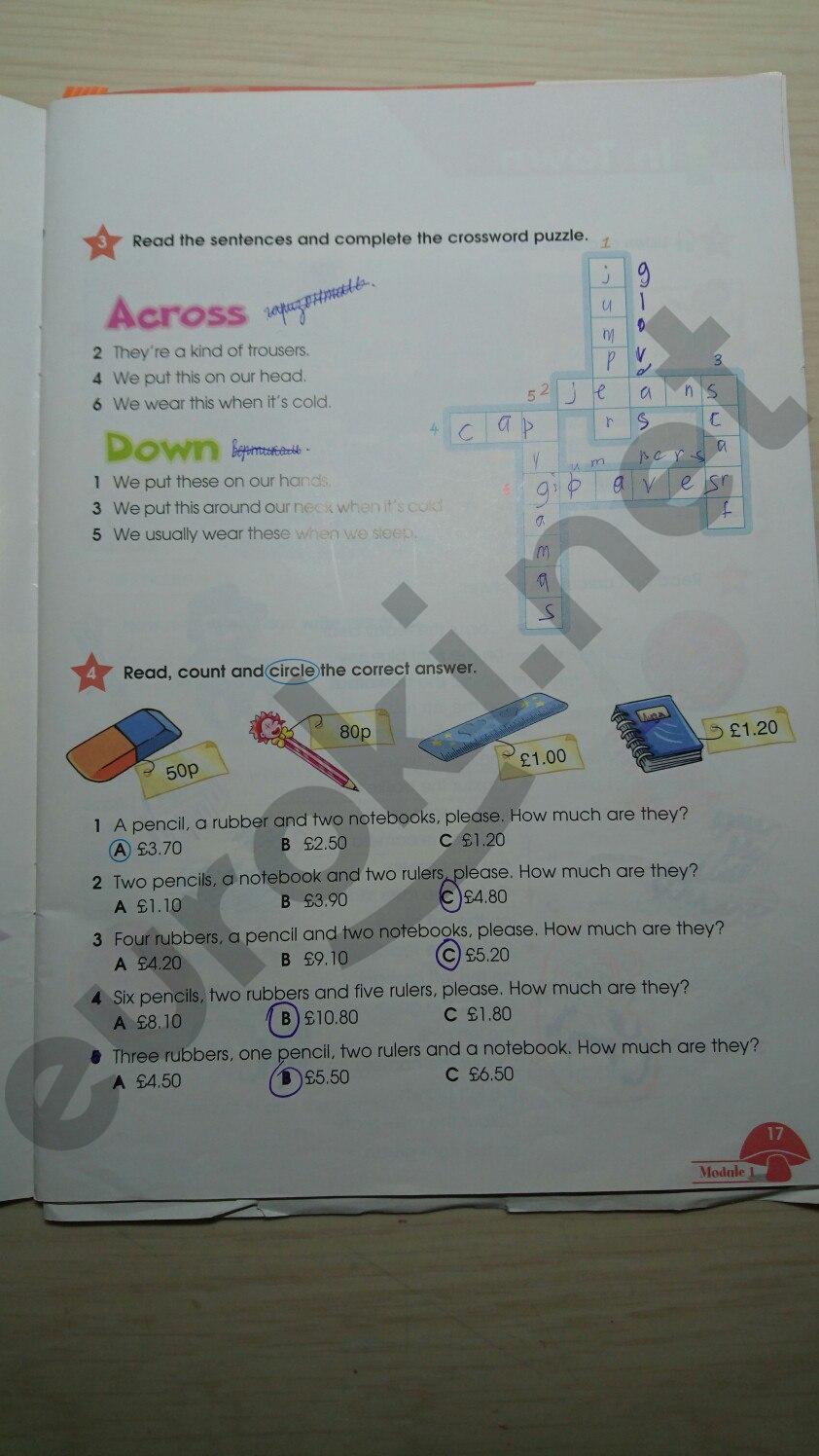 Решебник по английскому языку 3 класс баранова рабочая тетрадь