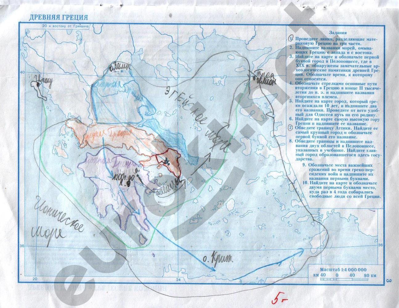 гдз по истории 5 класс контурная карта п