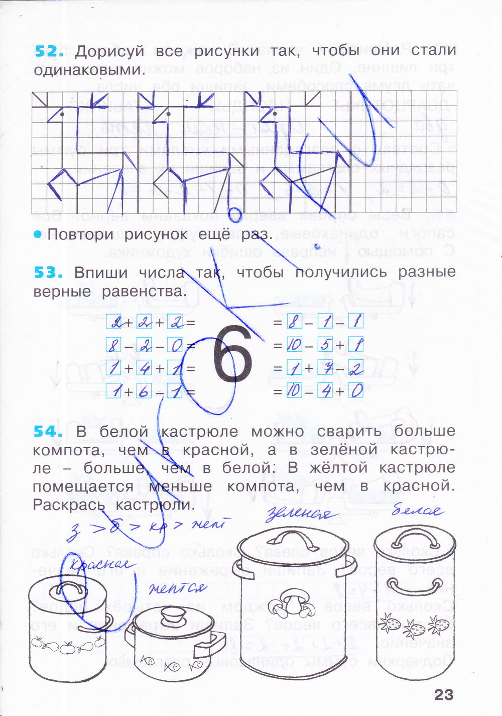математика 2 класс бененсон решебник рабочая тетрадь 2 задание