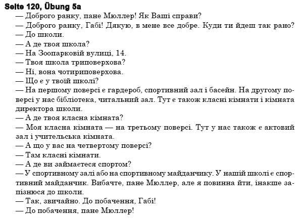 гдз перевод по не немецкому языку упр 3 стр 49-50