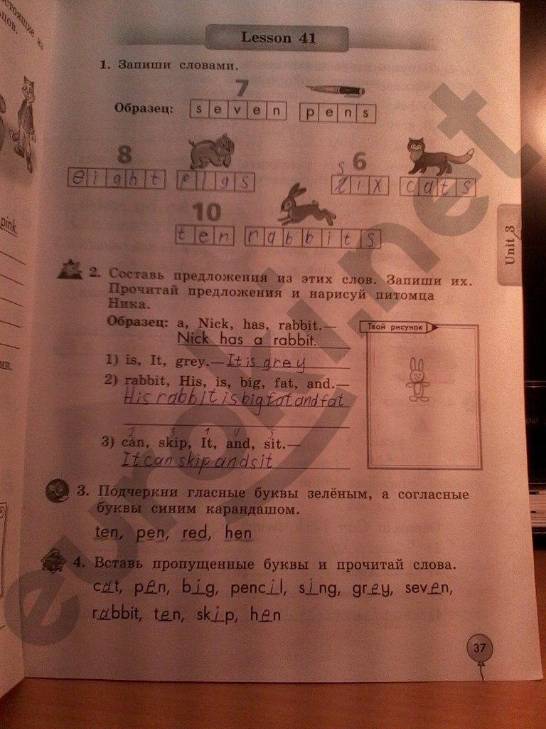 Биболетова денисенко трубанева 6 класс рабочая тетрадь гдз