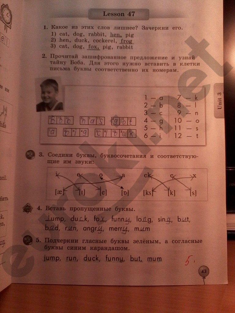 Решебник по английскому языку 2 класс биболетова денисенко трубанева рабочая тетрадь