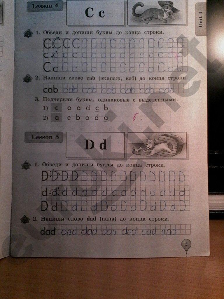 учебник английский 3 класс биболетова денисенко трубанева