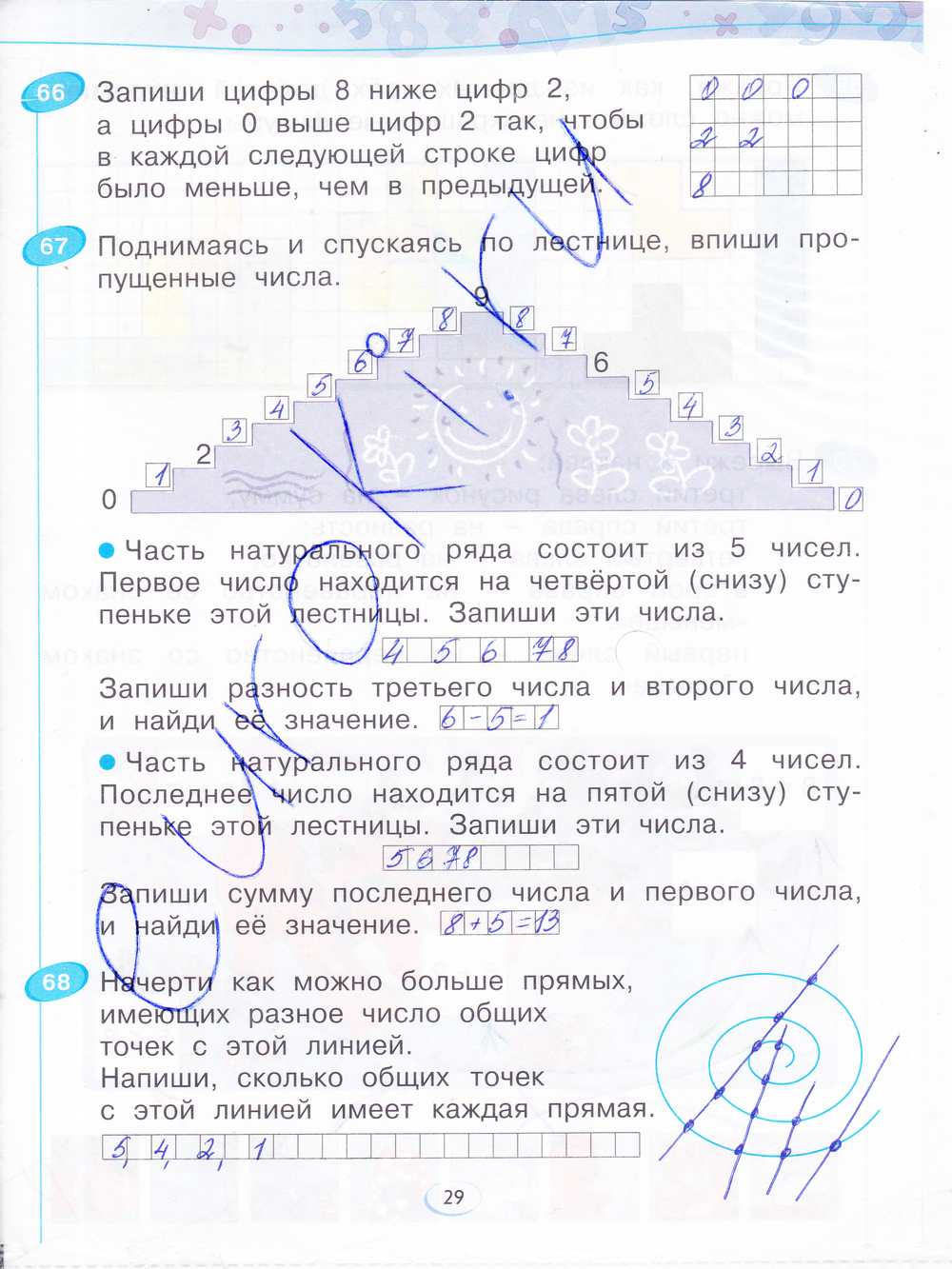 Гдз По Математике 3 Класс Бененсон Итина Рабочая Тетрадь 3