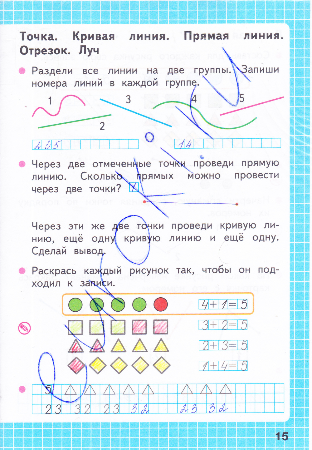 моро математика 2 волкова решебник рабочая класса тетрадь